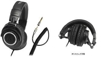 【送料無料】audio-technica.プロフェッショナルモニターヘッドホンATH-M50オーディオテクニカ【さらにレビュー記入でオマケ付】