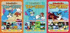 英語の吹替・字幕に対応しているのでお子様の英語教育にも最適!トムとジェリー 名作DVD 9巻セ...