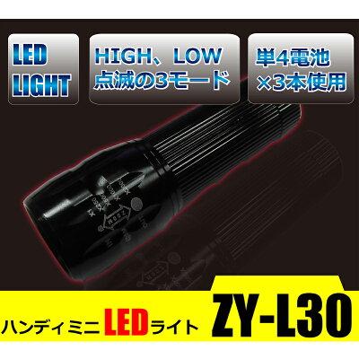 サイクルライトとしても使えるホルダー付き!単4電池駆動なのに脅威の明るさ!【在庫処分特価】...
