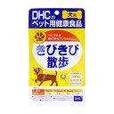 DHC 愛犬用 きびきび散歩 60粒関節サポート成分をまとめ...