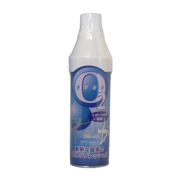 携帯酸素O2 5L 酸素スプレー 酸素補給ヨーガ・エアロビクス・スイミング・マラソンの時に!【プラチナショップ】【プラチナSHOP】