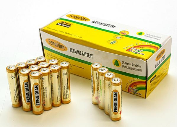 アルカリ乾電池 単四乾電池4本1パック電池 単4...の商品画像