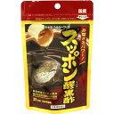 【数量3までネコポス便】ミナミヘルシーフーズ スッポン醪黒酢...