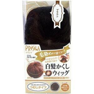 ウィッグ ブラック ナチュラル ブラウン ボリューム パッケージ プラチナ ショップ