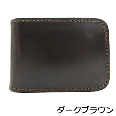 【黒羽】クロウCS/サドルプルアップレザー/サドルレザー/ショートウォレット