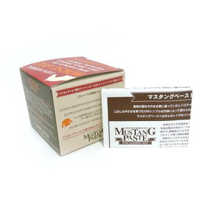 【マスタングペースト】無色保革油(ホースオイルレザークリーム)/レザー/メンテナンス/クリーム/オイル