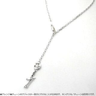 【KINGLIMO】キングリモラッキーナンバー/シルバー/CZ/クリア/燻し仕上げ