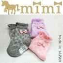 日本製mimiミミフロートフラワーソックス【サテンリボン】靴下ベビーmadeinJapan
