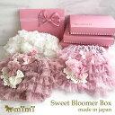 日本製 出産祝い【ミミ スウィートブルマーボックス SWEET BOX 日本製】mimi ミミ (0-3歳) ラッピング 柔らか フリル ブルマー & ヘアクリップ 2個 箱 紙袋 ラッピング付 プレゼント GiftSet