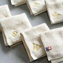【 メール便 5枚まで 可 】 LISA LARSON リサ ラーソン ミニタオル 「 ベイビー マイキー 」 25×25cm パイルジャカード シェルメロー アップリケ刺繍 .