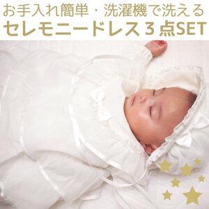 新作4600円→ 洗濯機で洗える ...