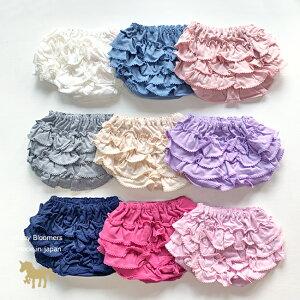mimi ミミ ピコットブルマ 単品(0-2歳) 日本製おしりフリル 出産祝い ギフト フリル ブルマ 出産祝 プレゼント ベビー 女の子 ベビー服 フリフリ