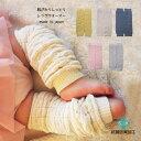 ベビー レッグウォーマー【ブロック 30 ロング】 日本製綿 シルク入り 抗菌防臭加工
