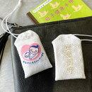 Kufuuマタニティマーク麻の葉お守り袋お守り可愛い安産御守安産祈願刺繍安産マタニティ妊娠ベビーシャワー出産祝い伝統模様麻の葉オリジナル