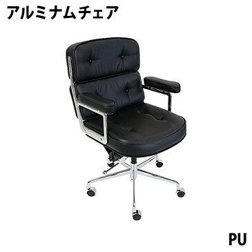 送料無料 新品 イームズアルミナムチェア タイムライフチェア エグゼクティブチェア PU ブラック キャスター 肘掛け クロムメッキ クロームメッキ 回転 昇降 高さ調節 ポリウレタン オフィスチェア ロッキングチェア ミーティングチェア 椅子 いす イス チェアー 黒 8298pubk