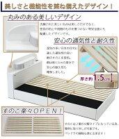送料無料新品引き出し付きシステムベッドベッドフレームライト付きセミダブルホワイト白ロータイプベッドシステムベッド低床ベッドすのこベッドすのこベッドフレーム木製引き出し照明LEDコンセント付き収納収納ベッドマルチ多機能桐lis03sdwh