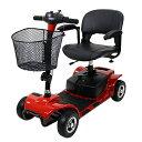 送料無料 新品 電動シニアカート 赤 シルバーカー 車椅子 TAISコード取得済 電動ミニカー 折り ...