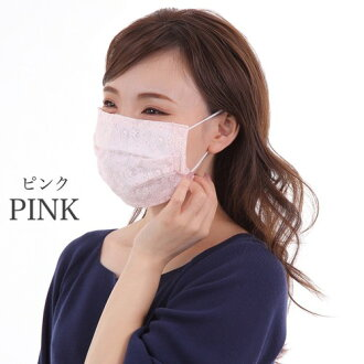送料無料日本全国【普通郵便で対応、代引き不可】安心&信頼の日本製マスクカバー!一年中使える数回洗えます。【大人気商品!TVで注目】【smtb-k】【w4】