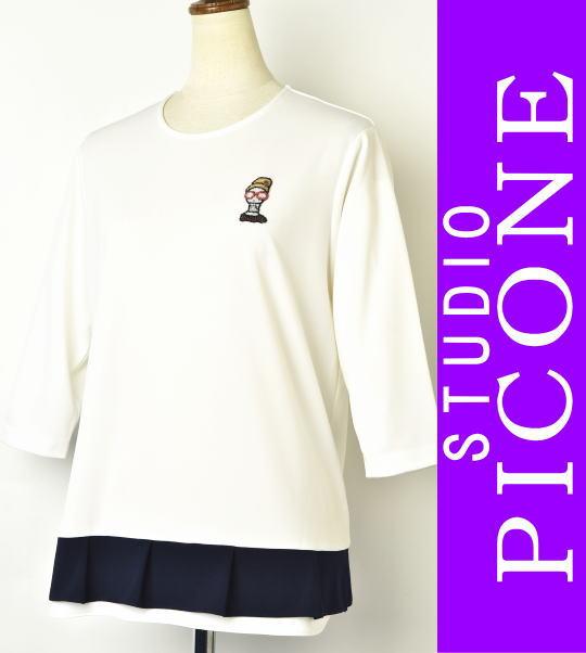 https://item.rakuten.co.jp/platon/p659370/