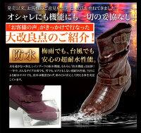 【箱つぶれ●訳あり価格】【あす楽】【雨天兼用レインブーツ】雨でも晴れでも梅雨でも冬でも履ける♪外反母趾・甲高幅広さんも履きやすい。日本人向け足型靴のレディース靴★くしゅくしゅレインシューズ●防水長靴・防滑・抗菌・防臭