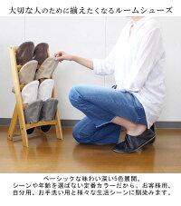 【究極シリーズ】ルームシューズ