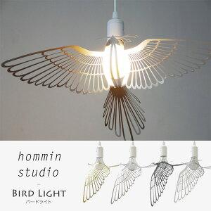 BIRD LIGHT バードライト Hung Ming フン・ミン ストックホルムの空を舞う鳥の照明器具北欧/スウェーデン/HOMMIN/フンミン/ゴールド/シルバー/スモークホワイト/ブラック【送料無料】
