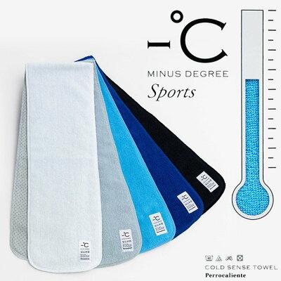 この暑さはキツイ…。屋外作業時には冷感タオル等で熱中症対策を。