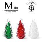 【M】Glass Tree グラスツリー amabro アマブロ Mサイズ GREEN/RED/WHITE クリスマス ツリー