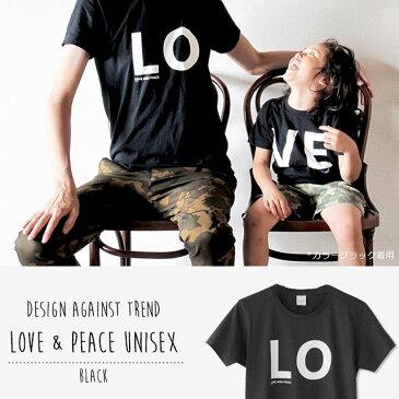 【大人用Tシャツ】 Love & Peace ユニセックス Design Against Trend BLACK S/M/L