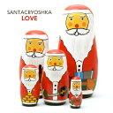 SANTACRYOSHKA LOVE サンタクリョーシカ ラブ サンタクロース マトリョーシカ クリスマス X'MAS ノルド プレゼント