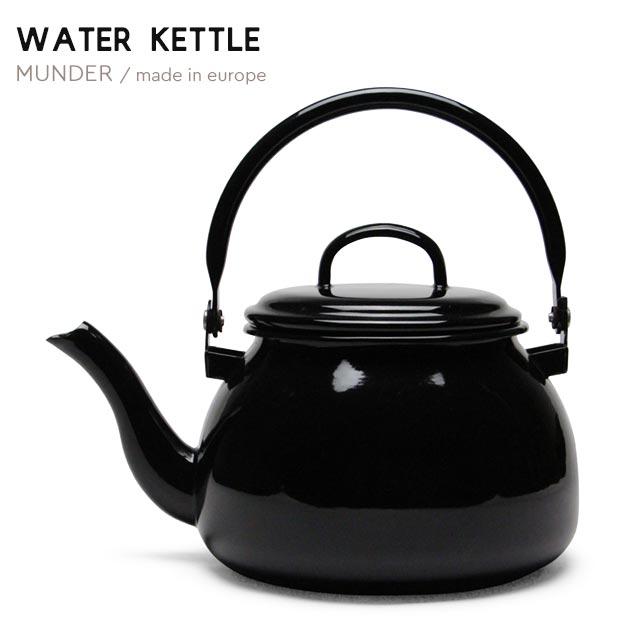 ウォーターケトル MUNDER Water Kettle ミュンダー 琺瑯 ホーロー ケトル やかん おしゃれ ブラック 黒 IH かわいい