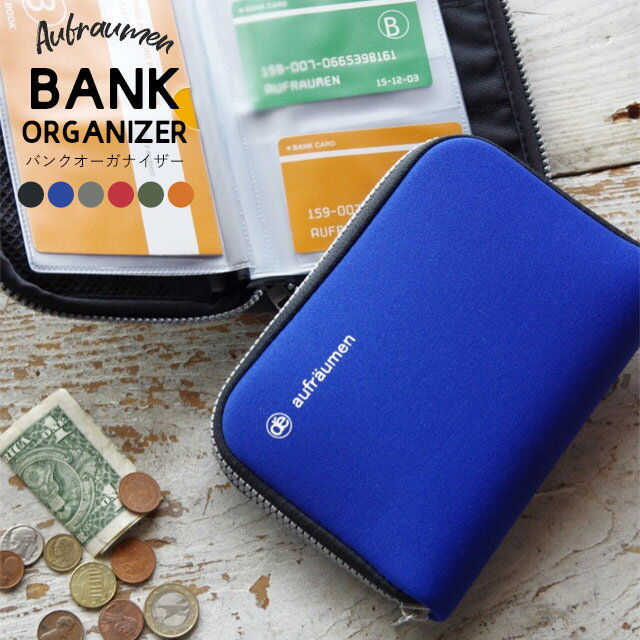 BANK ORGANIZER バンクオーガナイザー Black/Royal Blue/Gray/Vermilion/Moss Green/Orange 通帳ケース 通帳入れ