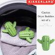 Cactus Dryer Buddies set of 2 カクタスドライヤーバディーズ KIKKERLAND キッカーランド サボテン 洗濯ボール 【あす楽対応_東海】
