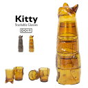 Kitty Stackable Glass キティ スタッキ
