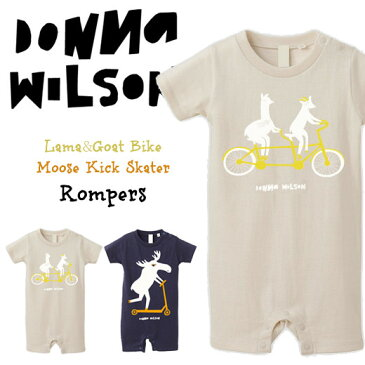 DONNA WILSON ドナ・ウィルソン Lama&Goat Bike Rompers Moose Rompers ラマとヤギと自転車のロンパース ムースのキックスケーターロンパース 出産祝い ドナウィルソン【あす楽対応_東海】