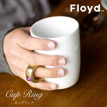 FloydCUPRINGフロイドカップリングマグカップ指輪リング結婚祝いコップギフトスワロフスキー【あす楽対応_東海】