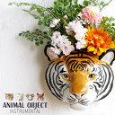 Animal Object アニマルオブジェクト instr...