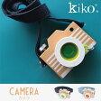 kiko+ camera キコ カメラ 木のおもちゃ gg kiko 出産祝い 誕生日 男の子 女の子 プレゼント 3歳 【あす楽対応_東海】