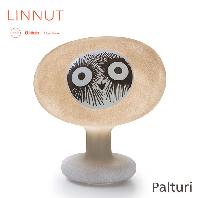 【法人宛限定】マジス リンナット PALTURI MAGIS Linnut イッタラ オイバ トイッカ バード 照明 LED 【代引不可】