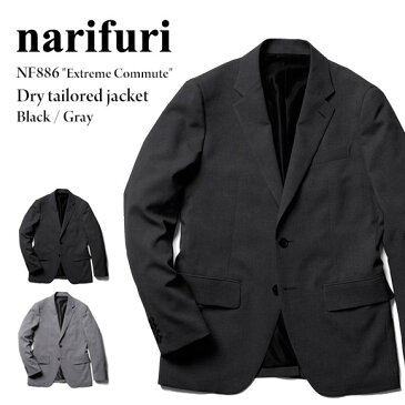 narifuri ドライ テーラードジャケット メンズ 秋冬 ブラック/グレー S/M ナリフリ