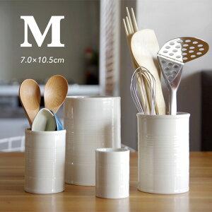 【M】Ceramic Can セラミックカン Mサイズ 城戸 雄介 空き缶 磁器 カトラリースタンド 花器 ツールスタンド