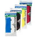 送料込(白/黒/赤/黄)YONEXヨネックスウエットスーパーグリップテープ30本入り 1