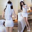 【ネコポスは送料無料】ウェディング ドレス コスプレ 衣装 3点セット ボディコン ミニドレス ホワイト D118