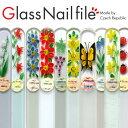 チェコ BLAZEK(ブラジェク)社製 ガラス製爪やすり ハンドペイント 全10種 ネイルファイル