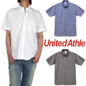 UNITED ATHLE オックスフォードシャツ ユナイテッドアスレ ショートスリーブ シャツ ボタンダウン シャツ メンズ レディース 半袖 無地 大きいサイズ ホワイト 白 ブルー グレー 父の日 ギフト