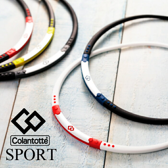 スポーツウェア・アクセサリー, 磁気・チタン・ゲルマニウムアクセサリー  SPORT colantotte