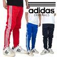 アディダス ジャージパンツ adidas ロングパンツ ベッケンバウアー メンズ レディース USAモデル 大きいサイズ 細身 タイト アディダス オリジナルス ジャージ 下 ジョギング トレーニングパンツ サッカーパンツ ダンス 衣装 3本ライン レッド 赤 ネイビー ブルー 青