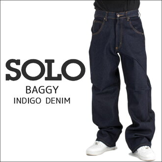 JEANS SOLO / solo jeans baggy denim pants jeans Indigo Denim BAGGY DENIMPANTS and men's casual /solo-15ss