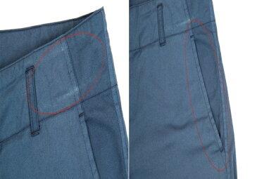 コムデギャルソンシャツCOMME des GARCONS SHIRT ポリコットン製品染め裾絞りパンツ ダークブルーM【中古】
