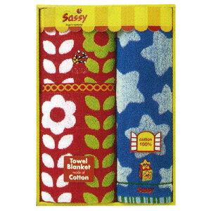 【送料無料】Sassy(サッシー) コットンブランケット&バスタオルセット2P ピンクフラワー